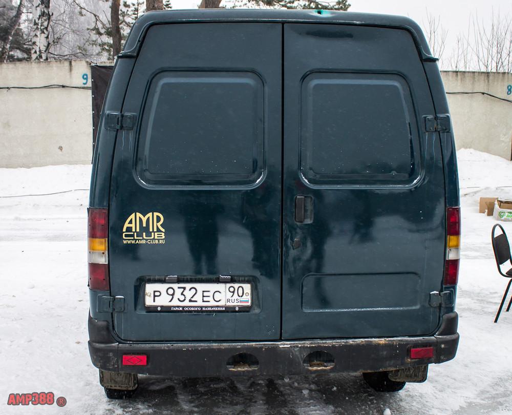 р932ес90