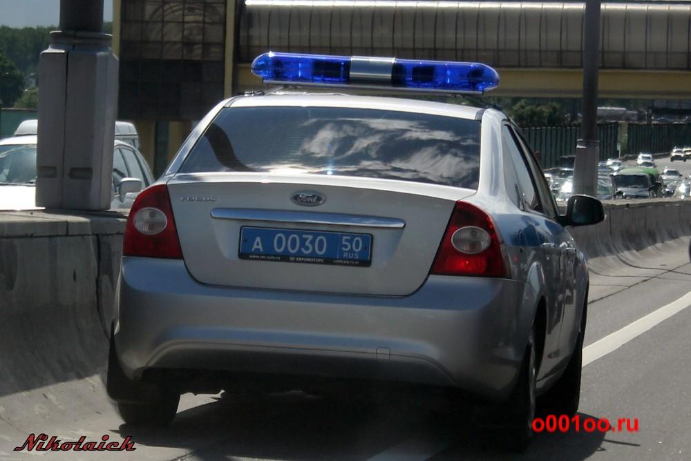 а003050