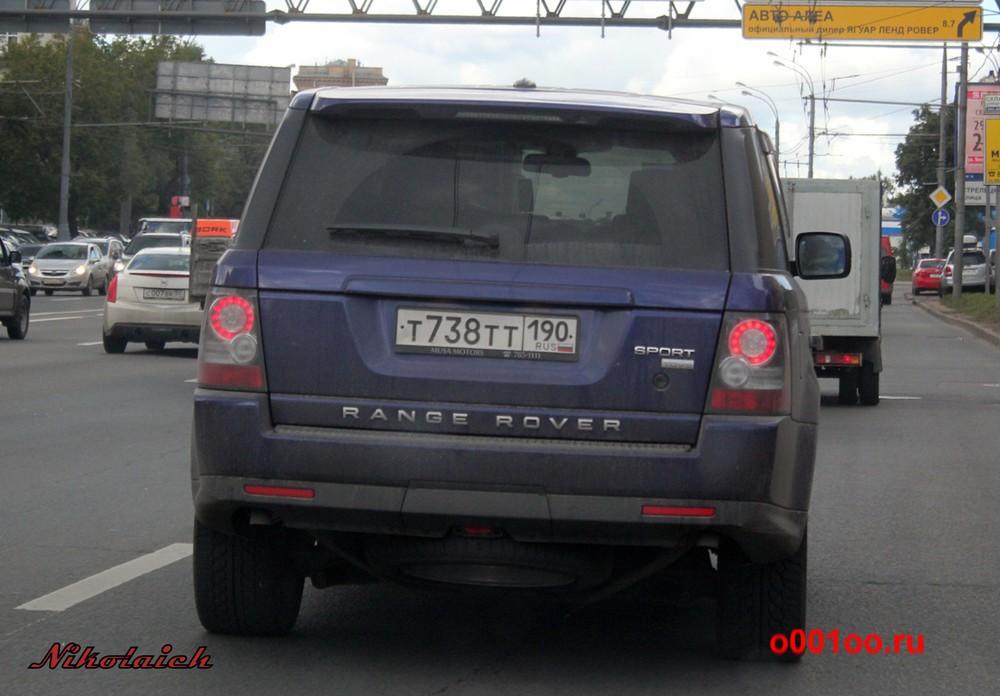 т738тт190