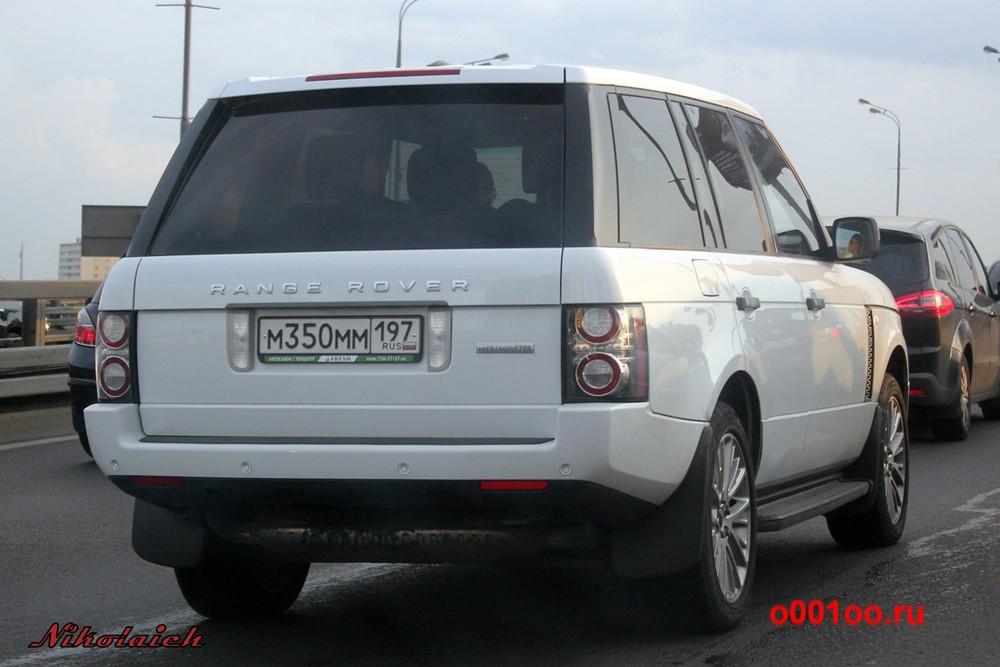 м350мм197