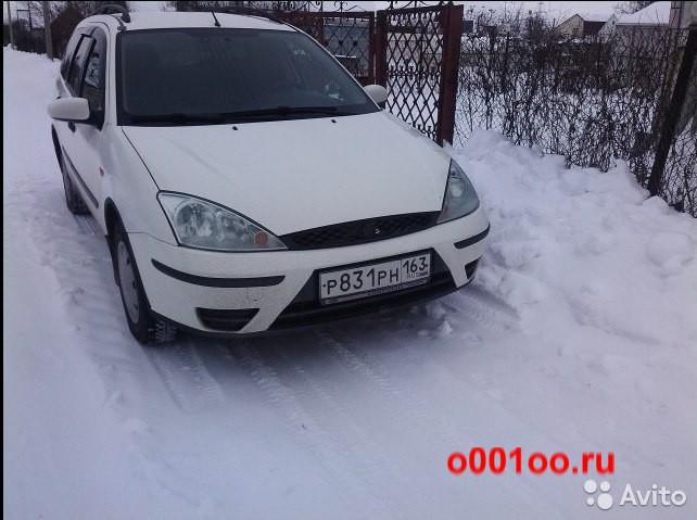 р831рн163
