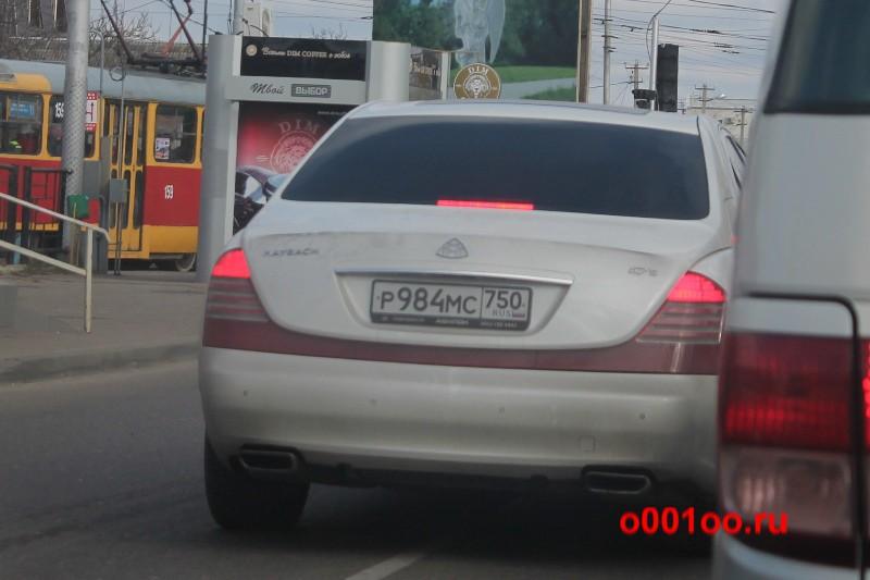 р984мс750