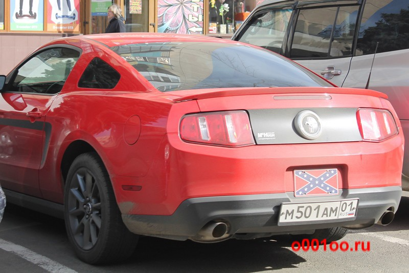 м501ам01