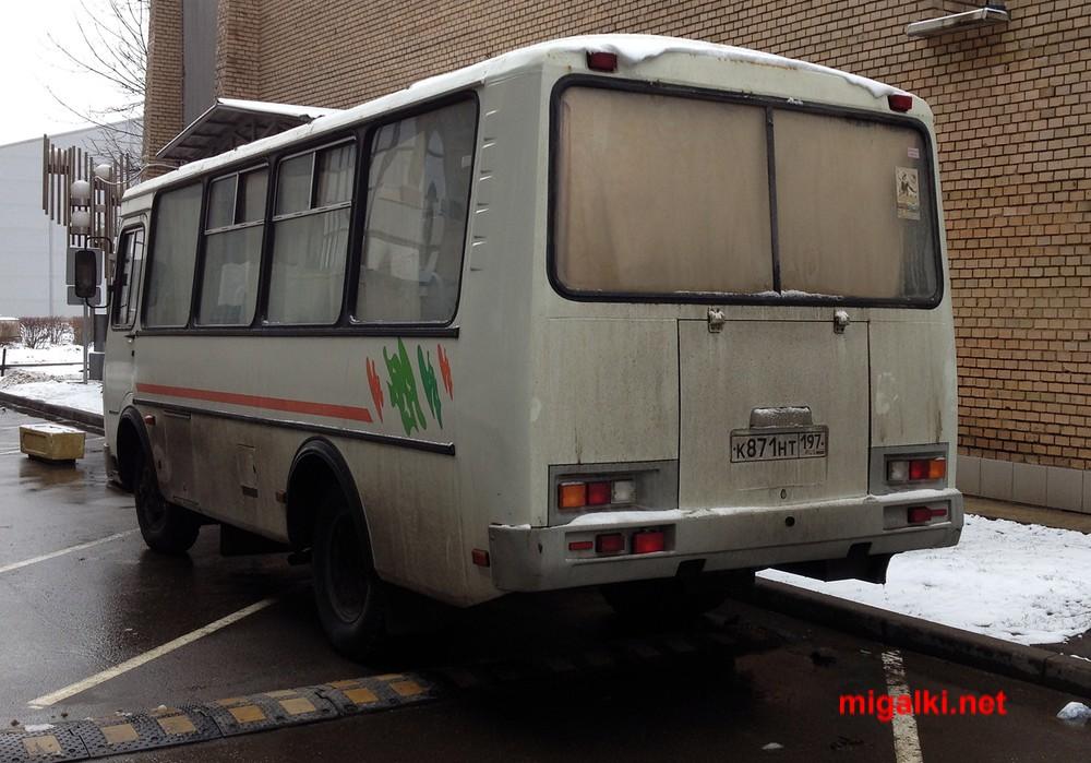 к871нт197