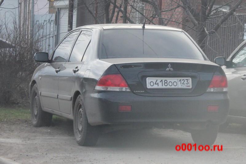 о418оо123