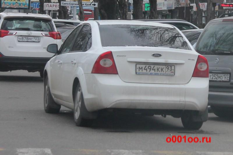 м494кк93