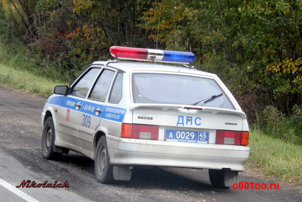 а002945