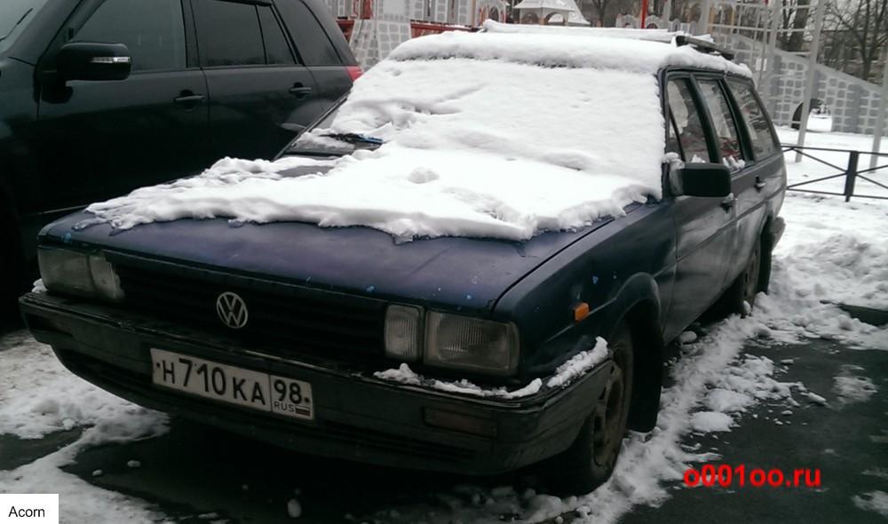 н710ка98