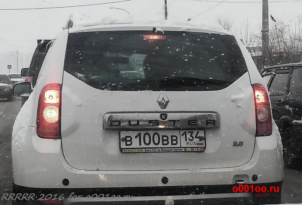 в100вв134