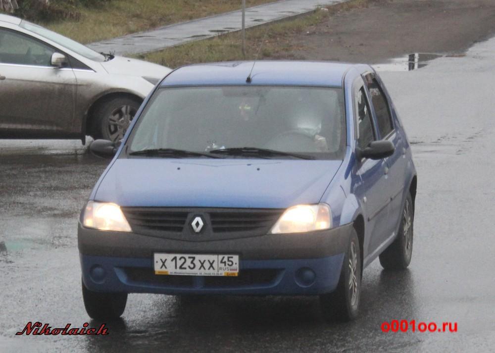 х123хх45