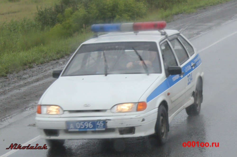 а059645