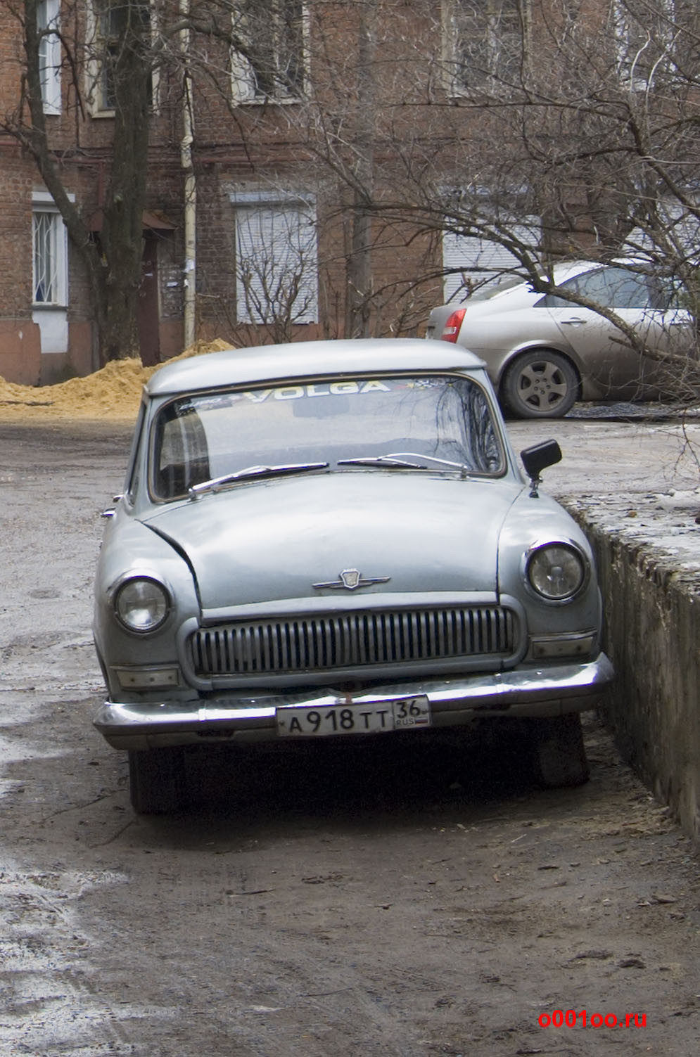 а918тт36
