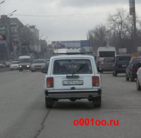 С001то34