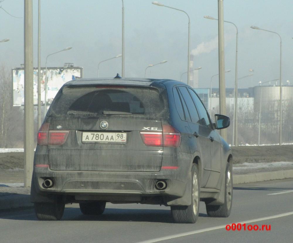 а780аа98