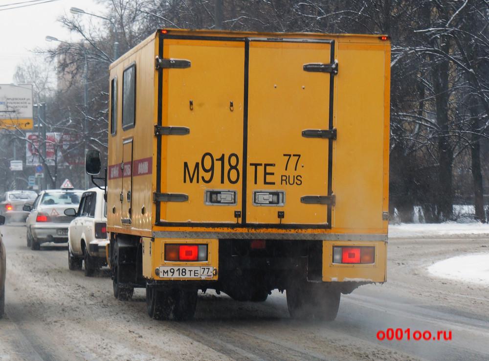 м918те77