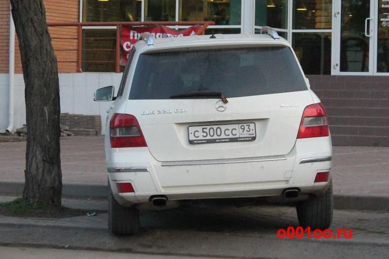 с500сс93