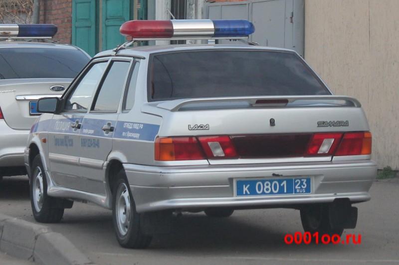 к080123