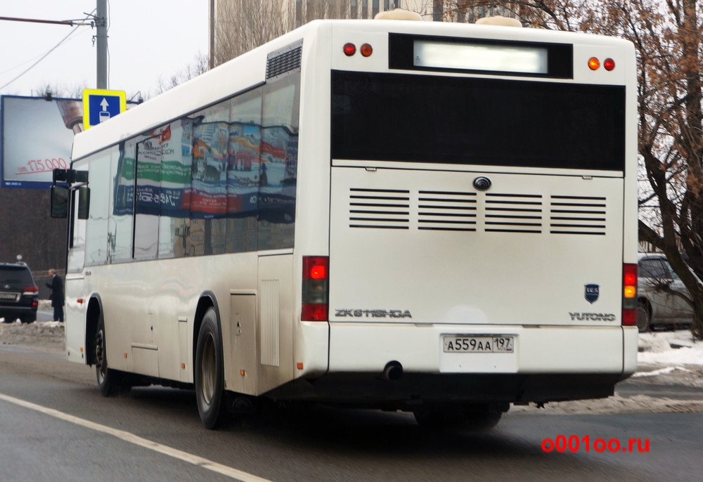 а559аа197