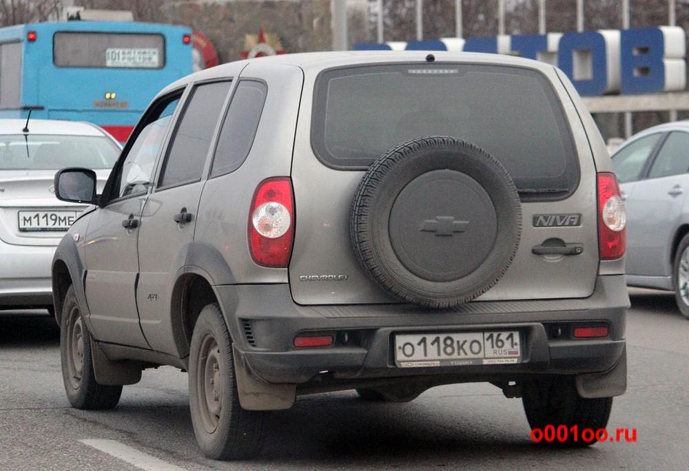 о118ко161