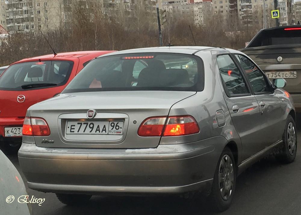 Е779АА96