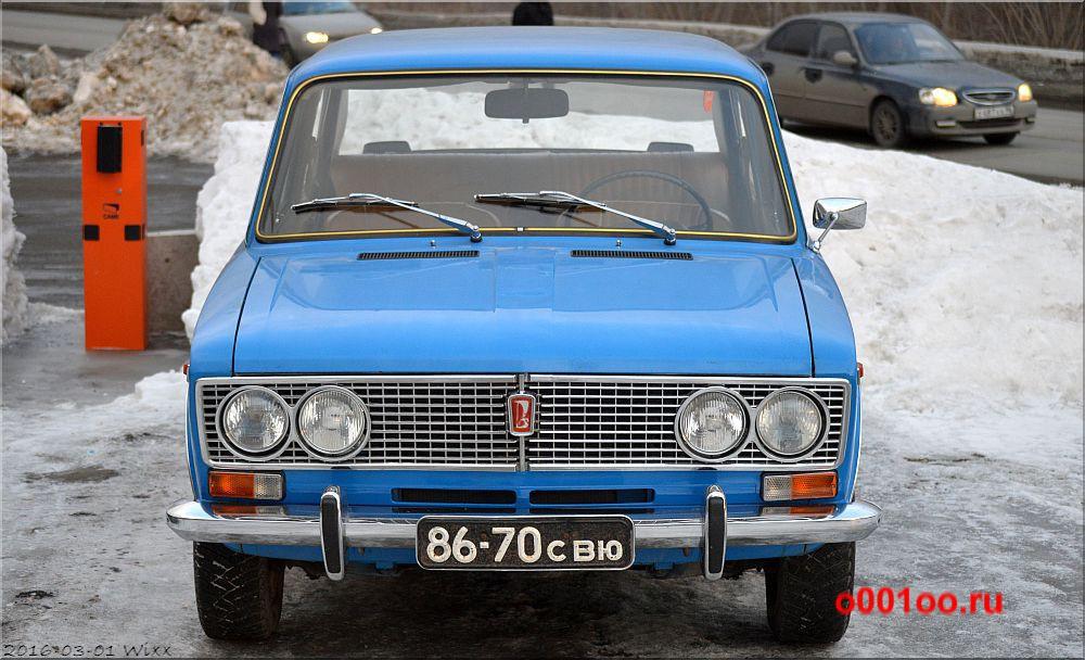 86-70свю