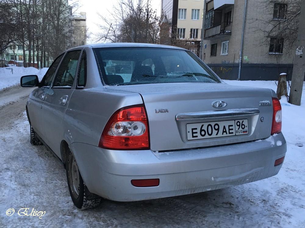 Е609АЕ96
