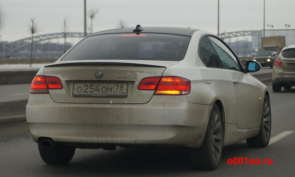 о254ом78