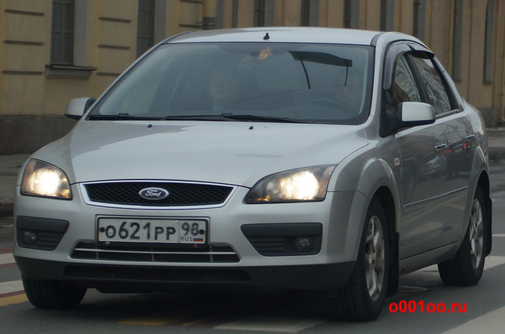 о621рр98