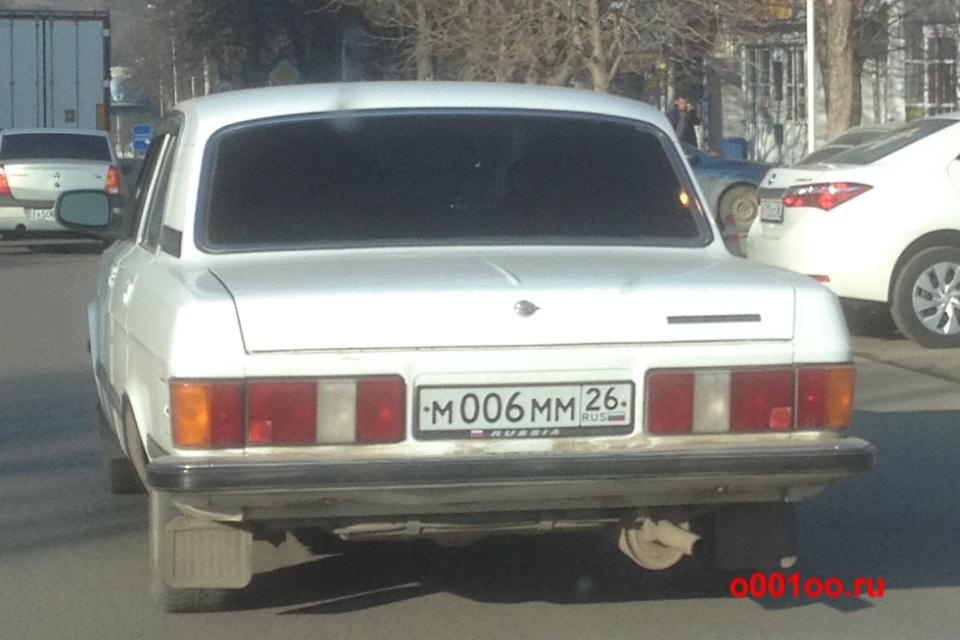 м006мм26