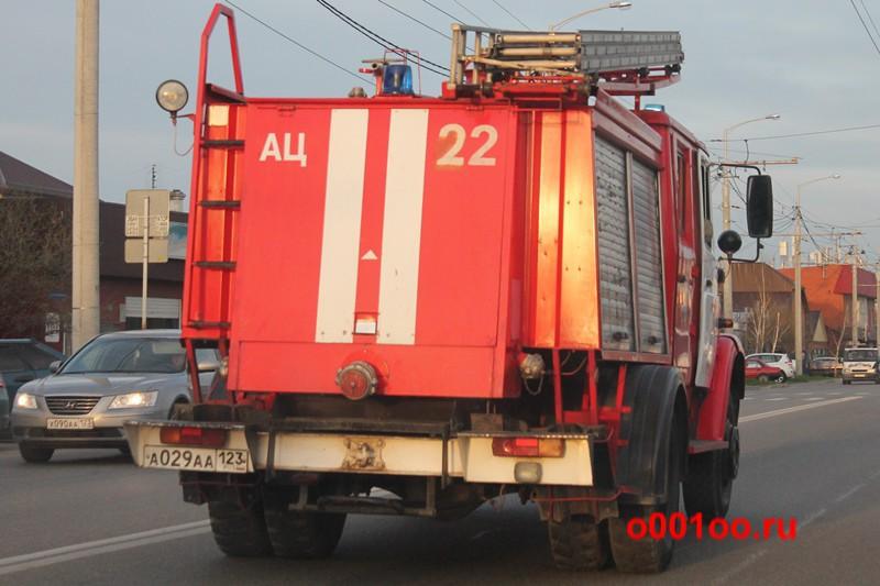 а029аа123