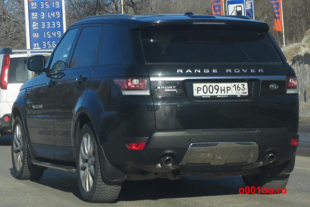 р009нр163