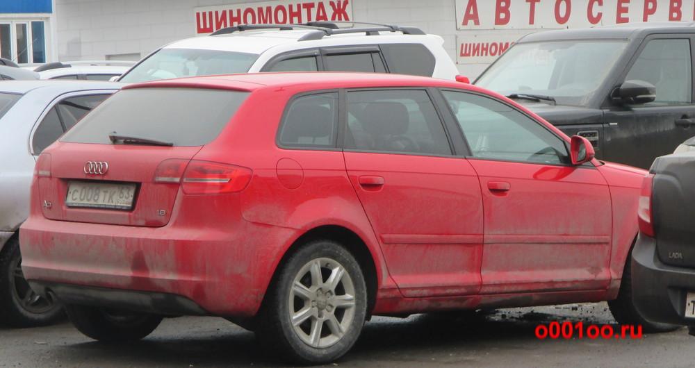 с008тк63
