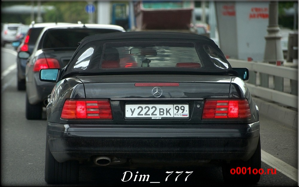 у222вк99
