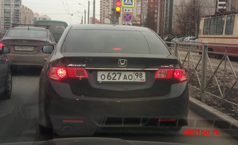 о627ао98
