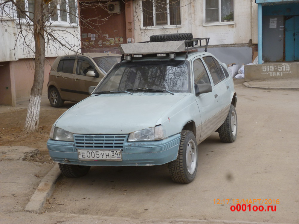 Е005УН34