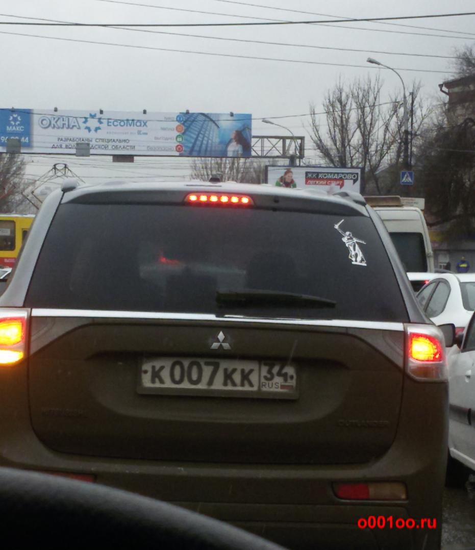К007кк34