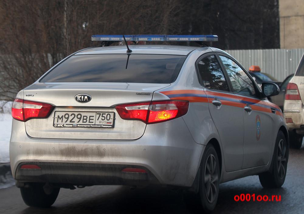 м929ве750
