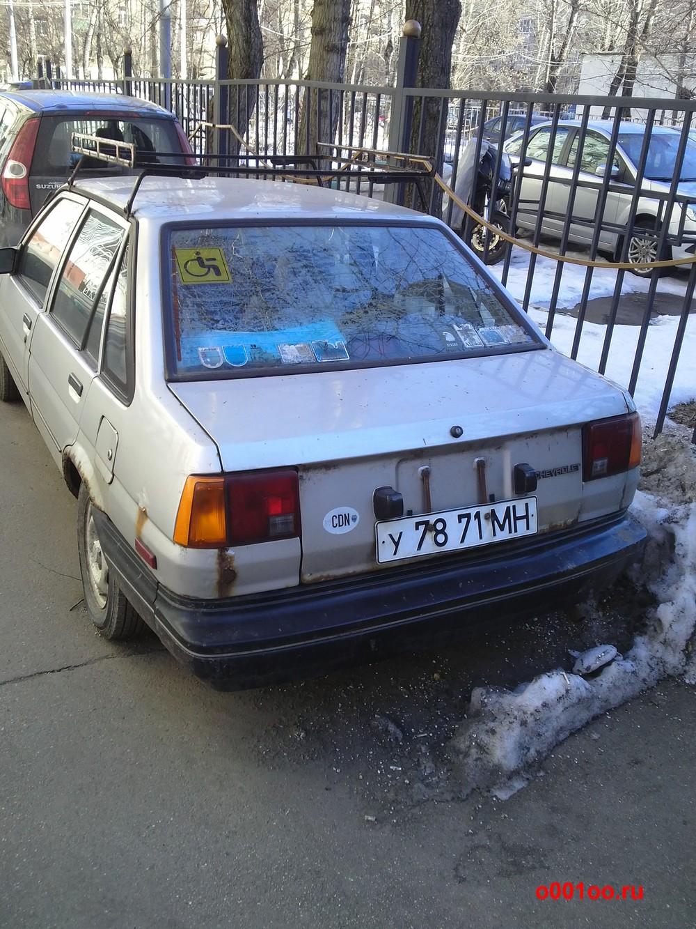 у7871МН
