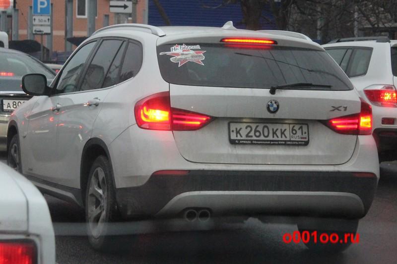 к260кк61