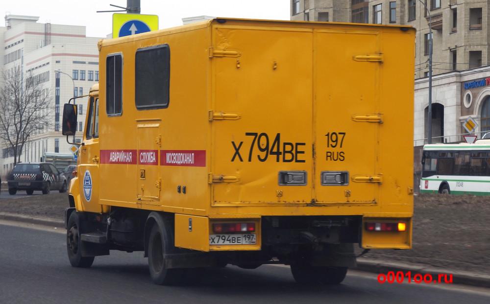 х794ве197
