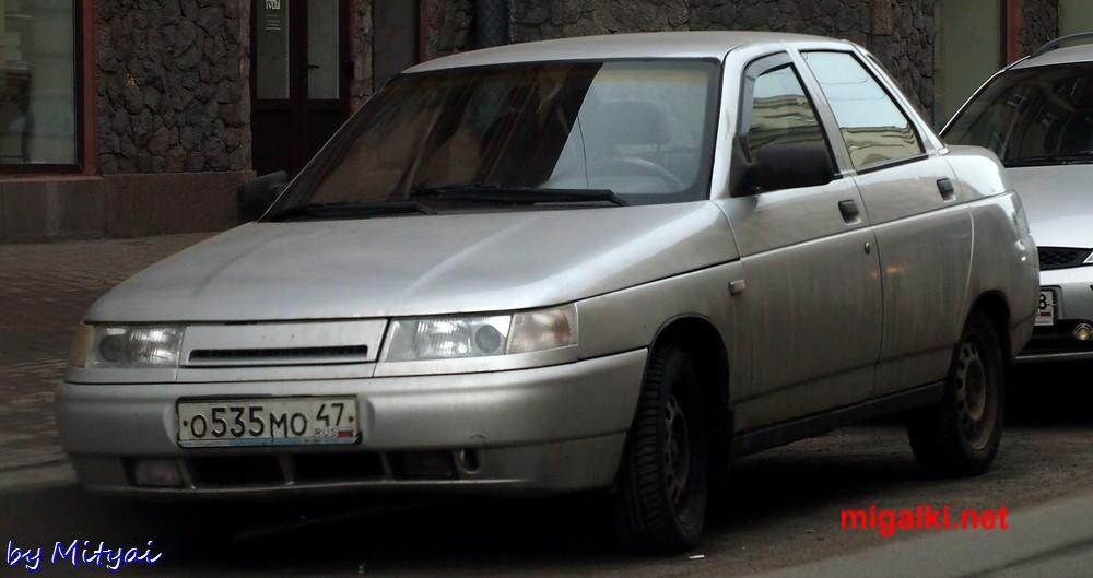 о535мо47