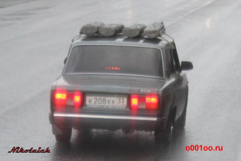 к208кк33