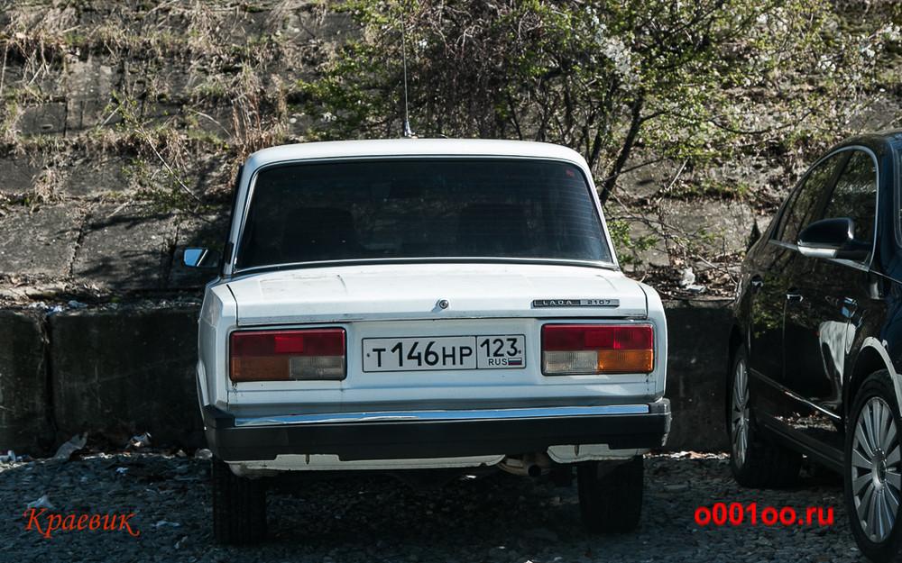 т146нр123