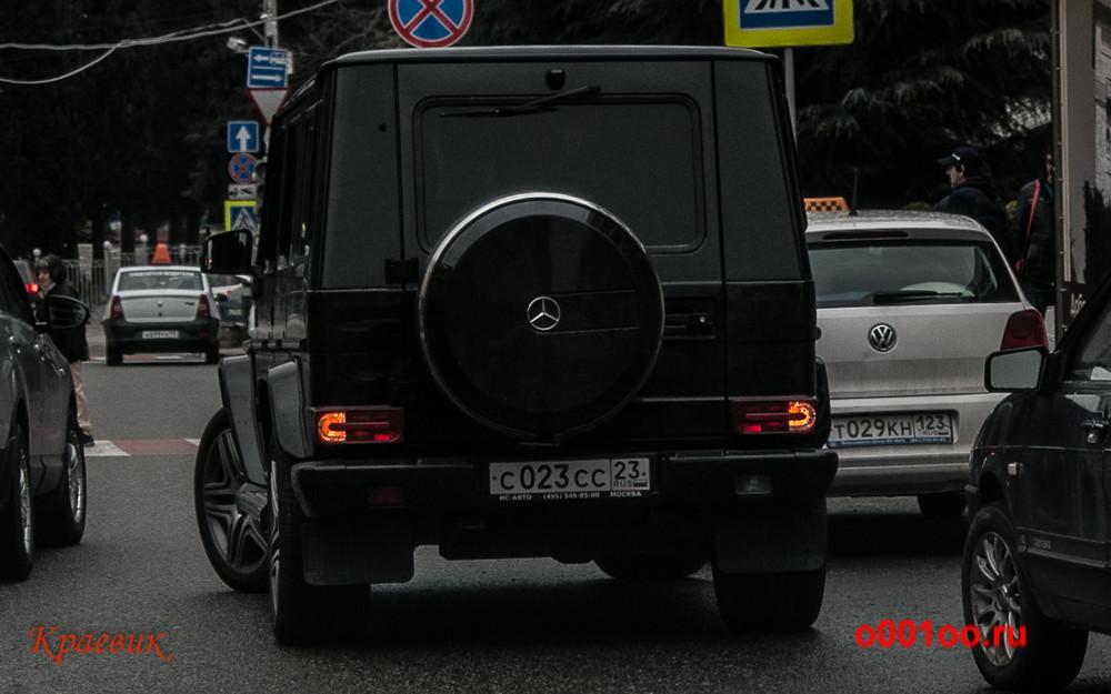 с023сс23