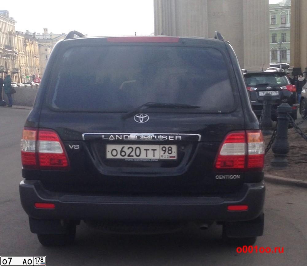 о620тт98