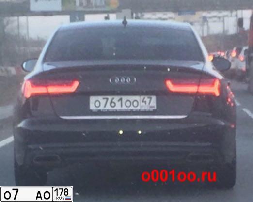 о761оо47