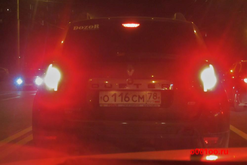 о116см78