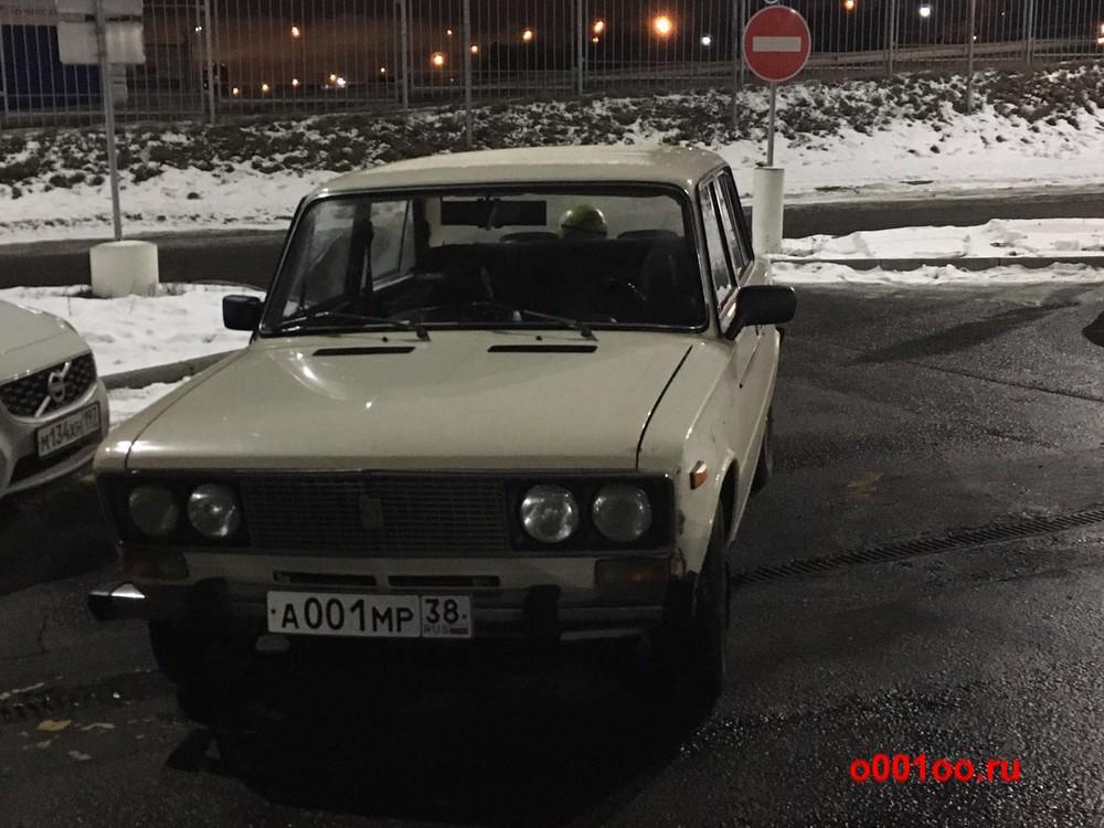 а001мр38