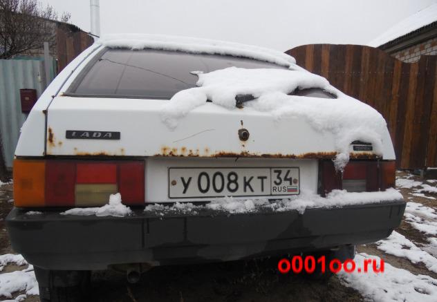 У008кт34