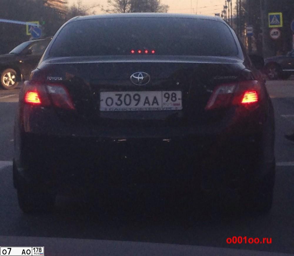 о309аа98